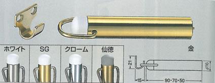 シロクマ SHIROKUMA 白熊 デザイン性 機能性に優れたホームアクセサリー キャノン戸当たり アオリ止メ付 中古 サイズ90 ドアストッパー リビング 寝室 rb130 日時指定 Φ16 全5色 数量:1 戸あたり 真チュウ 戸当り RB-130 軟質樹脂 真鍮