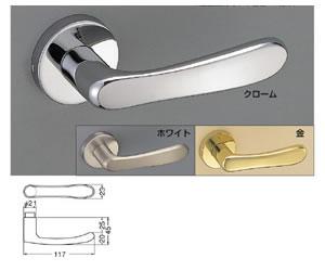【シロクマ】レバーハンドル SL-11 アメリカーナ(真チュウ) 標準丸座LX錠付間仕切錠 クローム仕上 錠前/HL [SL-11-R-GE-C] sl11rgec