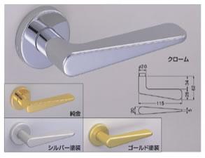 【シロクマ】レバーハンドル SL-325 ヒース(亜鉛合金) 標準丸座LX錠付玄関錠クローム仕上 [SL-325-R-GC-C] sl325rgcc
