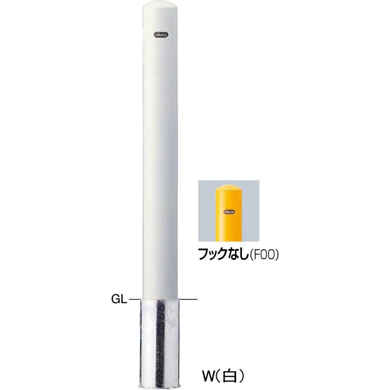 FPA-11S-F00【黄】 ピラー車止め スチール フックなし 【差込式】【※代引不可】