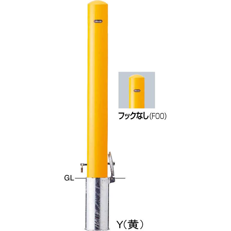 FPA-11SK-F00【白】 ピラー車止め スチール フックなし 【差込式カギ付(南京錠25mm)】【※代引不可】