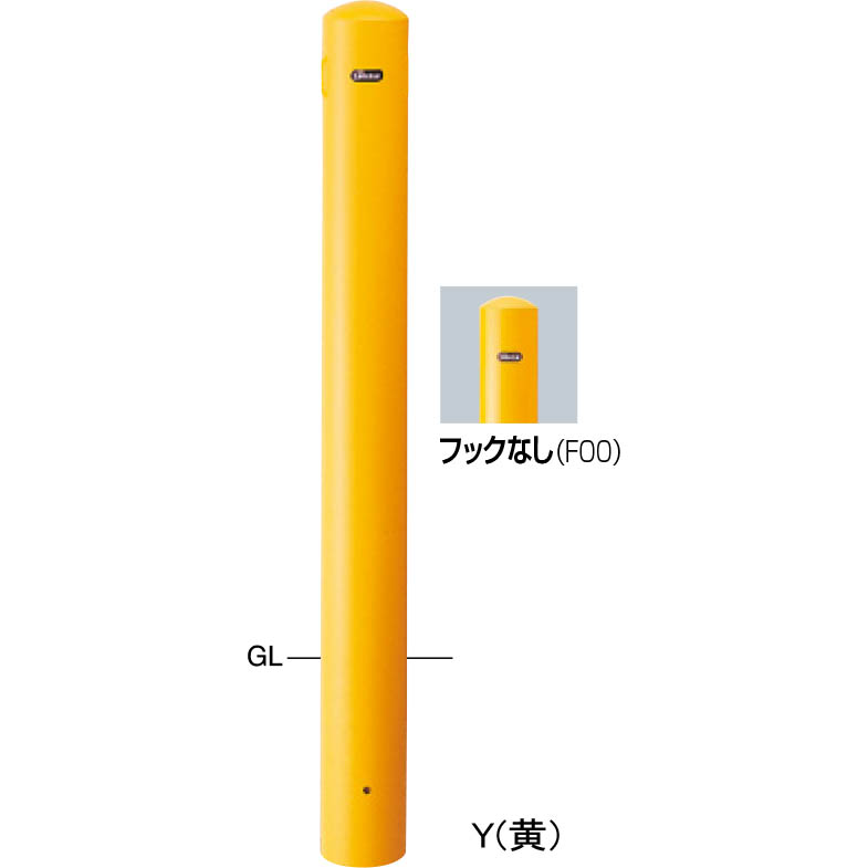 FPA-12U-F00【白】 ピラー車止め スチール フックなし 【固定式】【※代引不可】