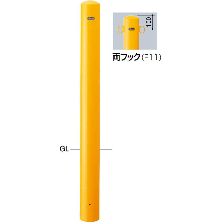 FPA-12U4-F11【黄】 ピラー車止め スチール 埋込400 両フック 【固定式】【※代引不可】