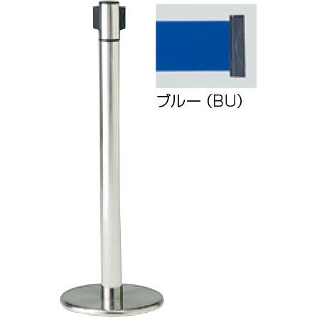 BR-091MC(BU) 屋内型ベルトリール 【ヘッド回転タイプ、ベルト内蔵(2m)】【移動式】【※代引不可】