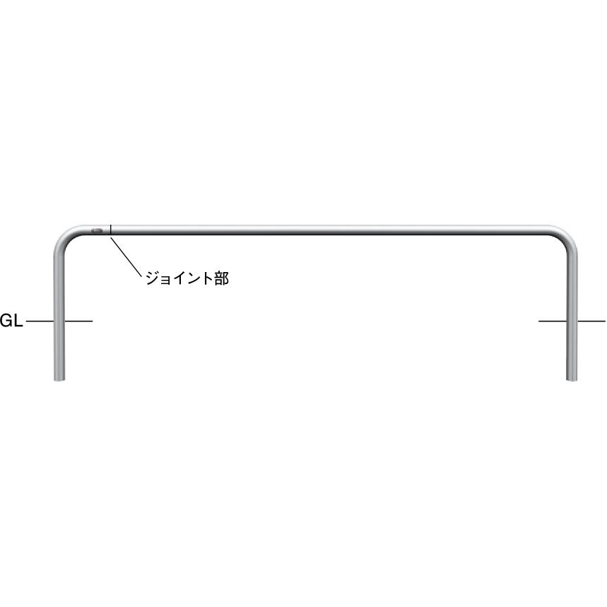 AA-42UJ-2000 ジョイント自転車アーチ 【固定式】【※代引不可】