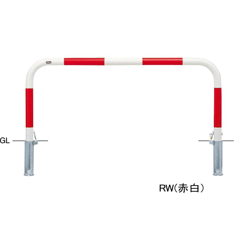 FAA-7SK15-650【赤白】 アーチ 【差込式カギ付(南京錠25mm)】【※代引不可】