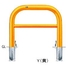 FAH-11SF10-800【黄】 アーチ 交換用本体 【※代引不可】