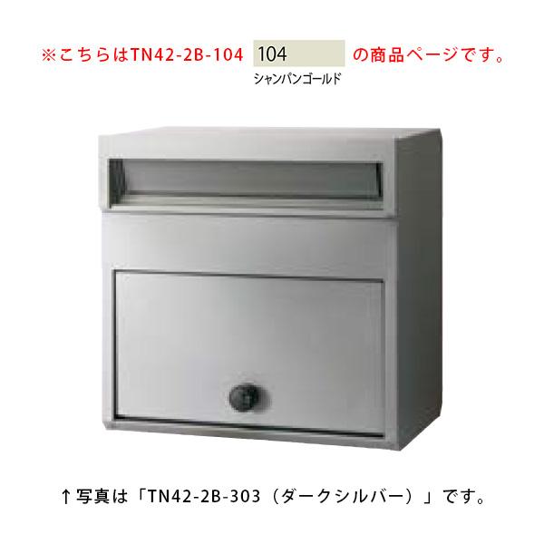 埋込みタイプ(スタンドタイプ兼用) TN42-2B W335×H187mm 104(シャンパンゴールド)[※代引不可]