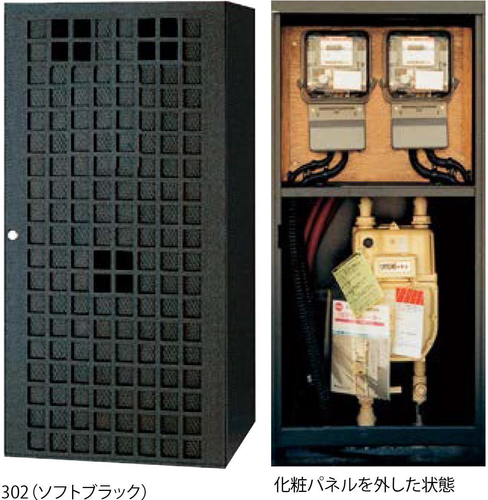メーターボックス(埋込み・独立兼用タイプ)TM-5 W520×H1000×D400mm [※代引不可]