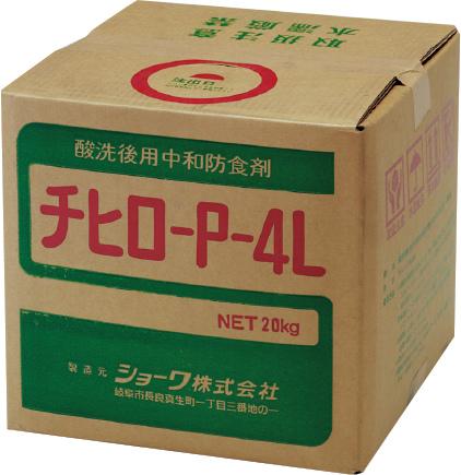 酸中和防食剤 TA916S-3 20kg[※代引不可]