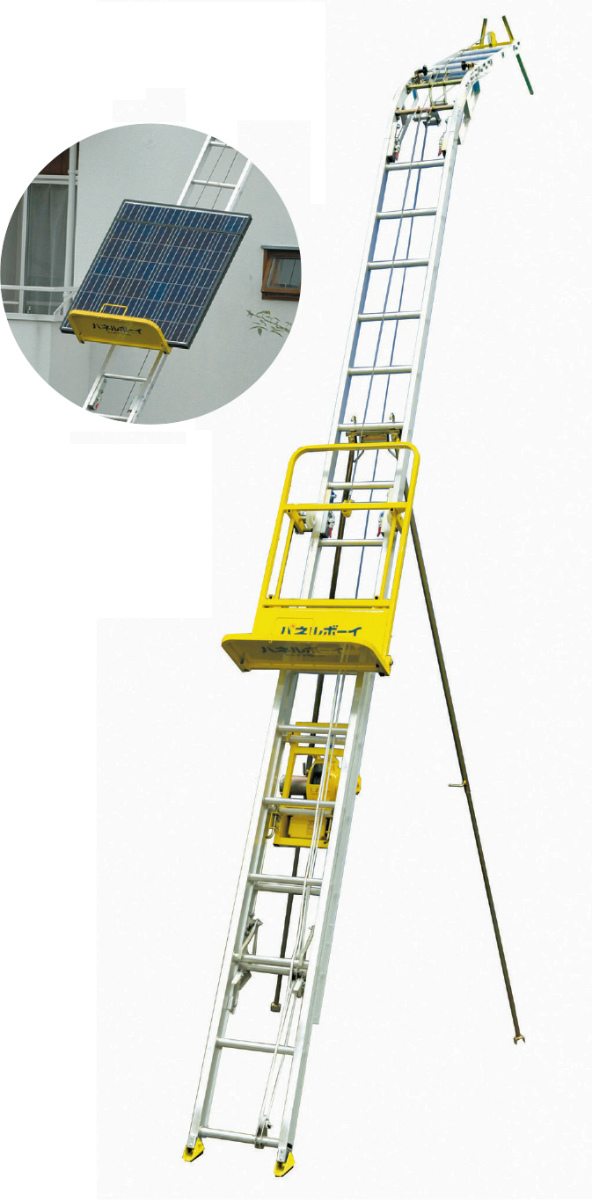 ソーラーパネルリフト TA801PV W650×D300×H1200mm/16.5kg[※代引不可]
