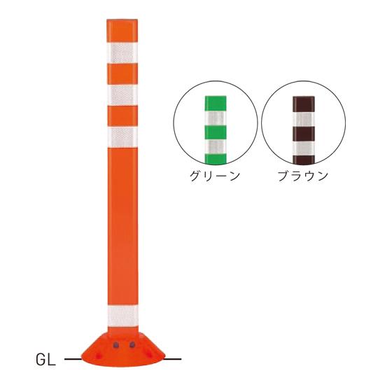帝金 保安器具 大幅値下げランキング カラーコーン Tコーン TC-80B ※代引不可 H800mm オレンジ 個人宅送り不可 商舗
