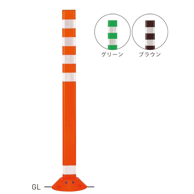 Tコーン TC-100B H1000mm オレンジ[※代引不可][個人宅送料別途見積]