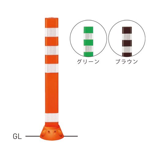 帝金 保安器具 カラーコーン 超歓迎された 限定品 Tコーン TC-65S H650mm 個人宅送り不可 オレンジ ※代引不可