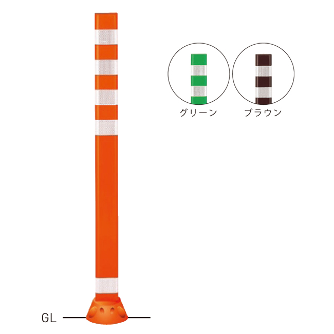 Tコーン TC-100S H1000mm グリーン[※代引不可][個人宅送料別途見積]