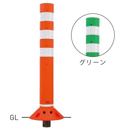 ラウンドコーン RC-65C H650mm グリーン[※代引不可][個人宅送料別途見積]