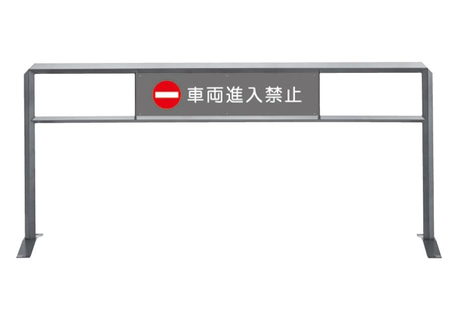 置き型デザイン横型 DM40G4-20 □40×t2.0 W2000 H900mm ウレタン樹脂塗装[※代引不可][個人宅送料別途見積]