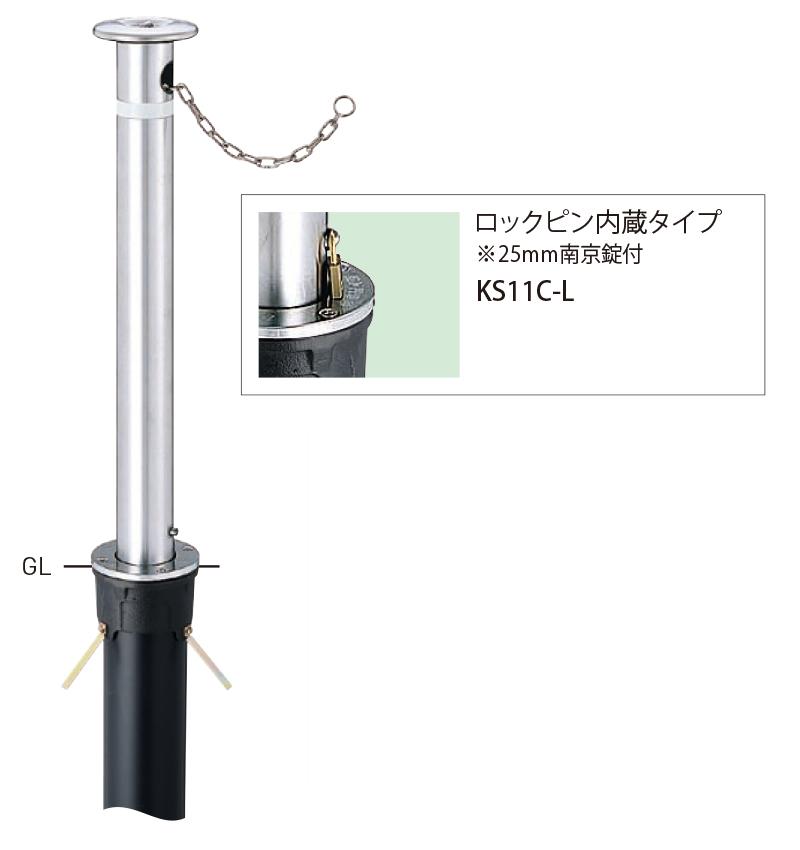 上下式スタンダード KS11C-L 取替支柱 φ76.3×t2.0 H710mm [※代引不可][個人宅送料別途見積]