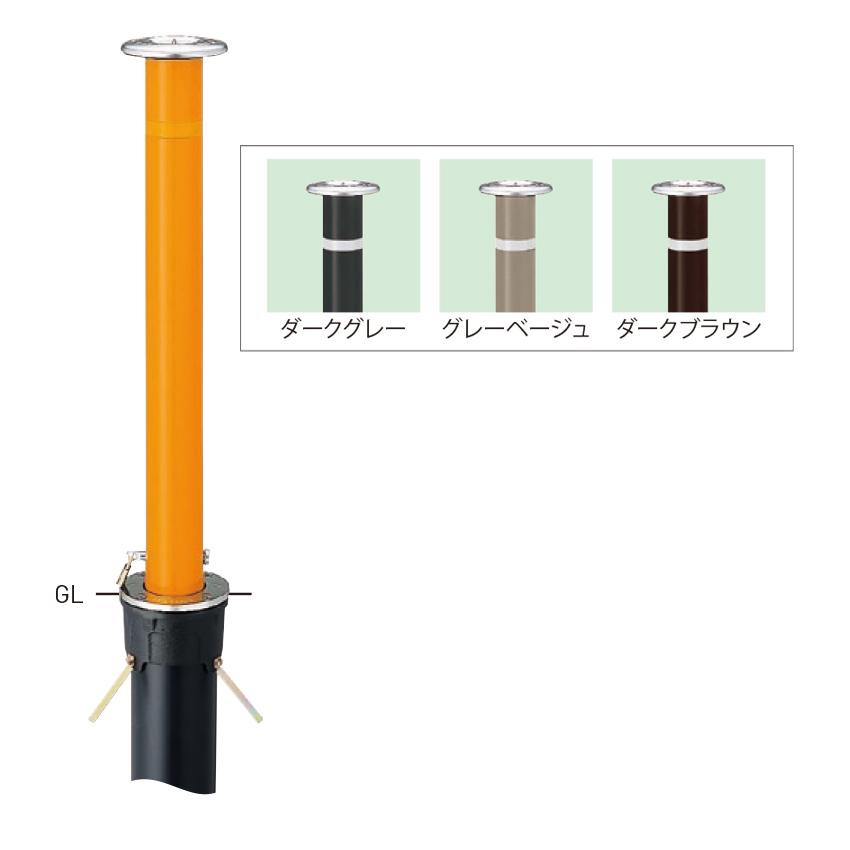 上下式スタンダード スチール製 K-11 φ76.3×t2.0 H710mm ダークグレー[※代引不可][個人宅送料別途見積]