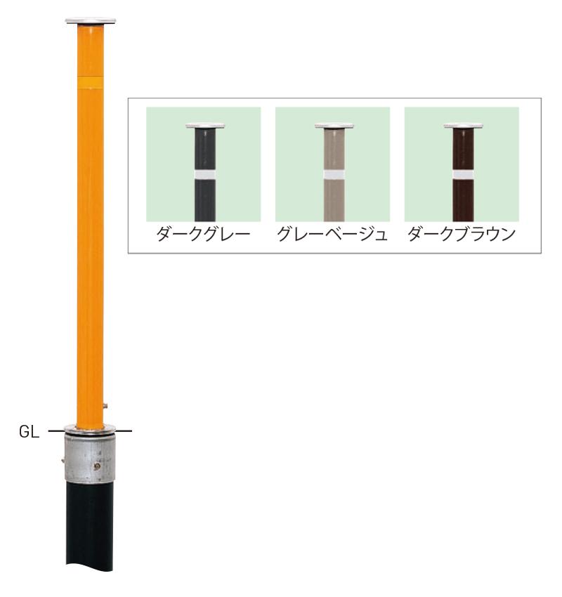 上下式スタンダード スチール製 K-22 φ48.6×t2.3 H710mm ダークブラウン[※代引不可][個人宅送料別途見積]