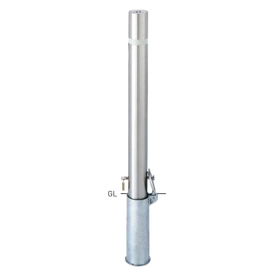上下式バリアフリー 311-PK φ76.3×t2.0 H700mm [※代引不可][個人宅送料別途見積]