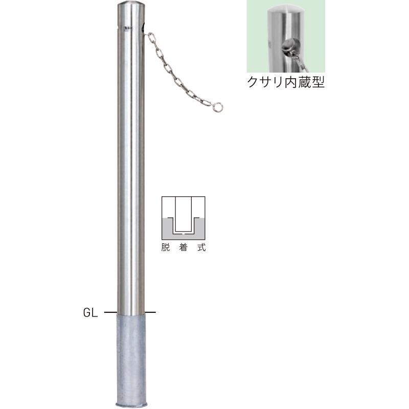 ピラー型スタンダード(ステンレスタイプ) S53C-C φ76.3×t2.0 H850mm [※代引不可][個人宅送料別途見積]