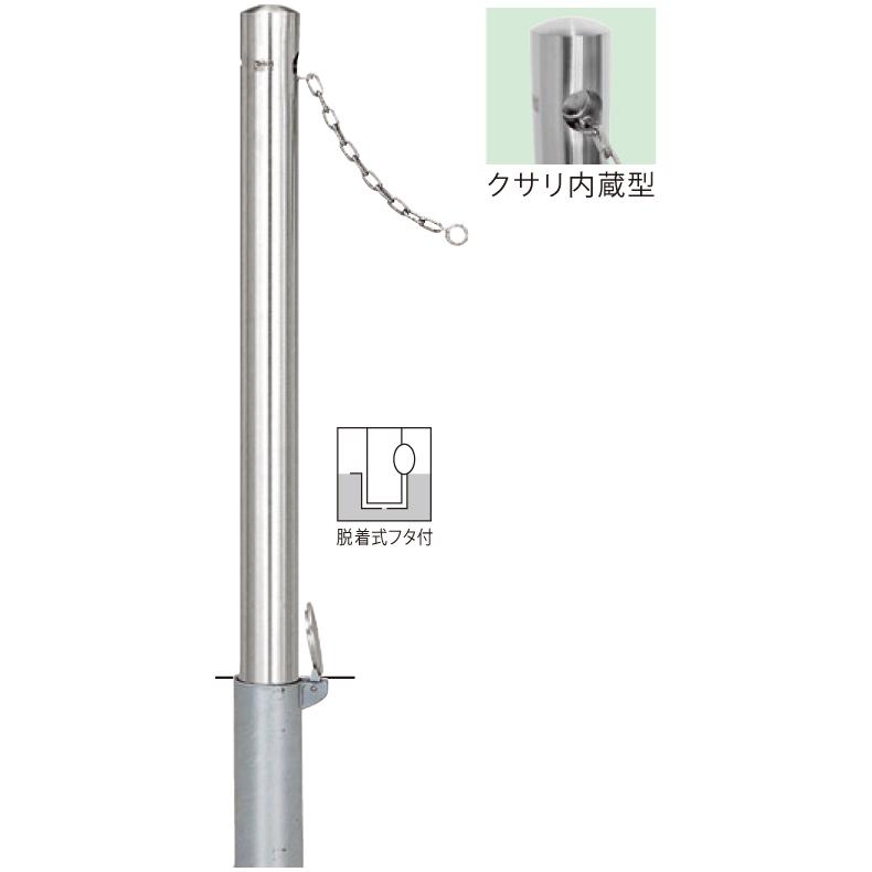 ピラー型スタンダード(ステンレスタイプ) S53P-C φ76.3×t2.0 H850mm [※代引不可][個人宅送料別途見積]