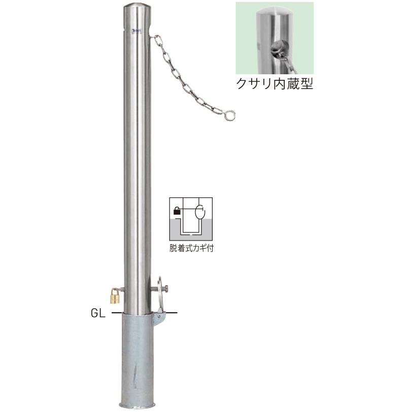 ピラー型スタンダード(ステンレスタイプ) S53PK-C φ76.3×t2.0 H850mm [※代引不可][個人宅送料別途見積]