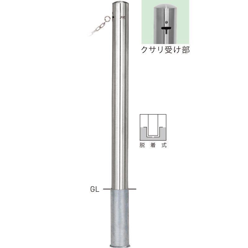 ピラー型スタンダード(ステンレスタイプ) S53C-CT φ76.3×t2.0 H850mm [※代引不可][個人宅送料別途見積]
