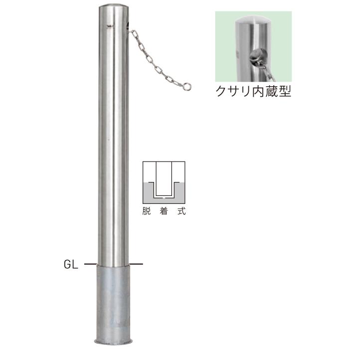 ピラー型スタンダード(ステンレスタイプ) S54C-C φ101.6×t2.0 H850mm [※代引不可][個人宅送料別途見積]