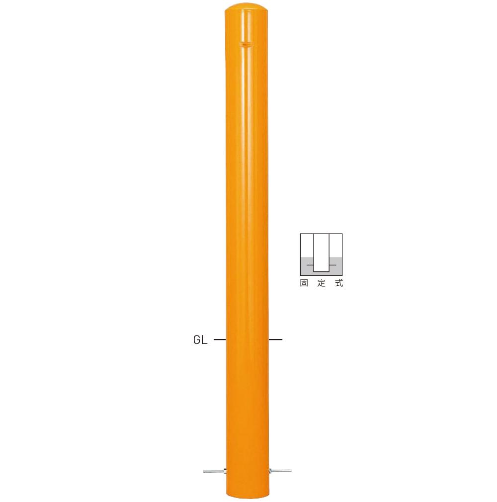 56A-20H 【フックナシ(埋込み500):黄色】 ピラー型スタンダード(スチールタイプ) φ139.8×t4.5 H1500mm 焼付塗装 [※代引不可][個人宅送料別途見積]