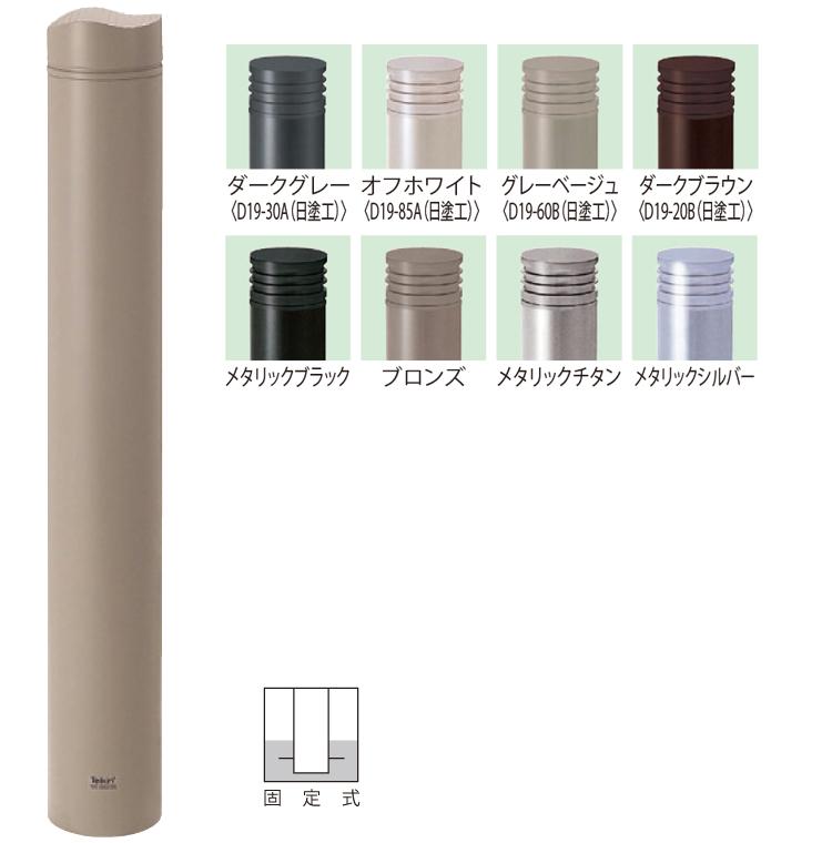 ピラー型シンプルボラード TPF-04A φ114.3×t4.5 H850mm メタリックブラック[※代引不可][個人宅送料別途見積]