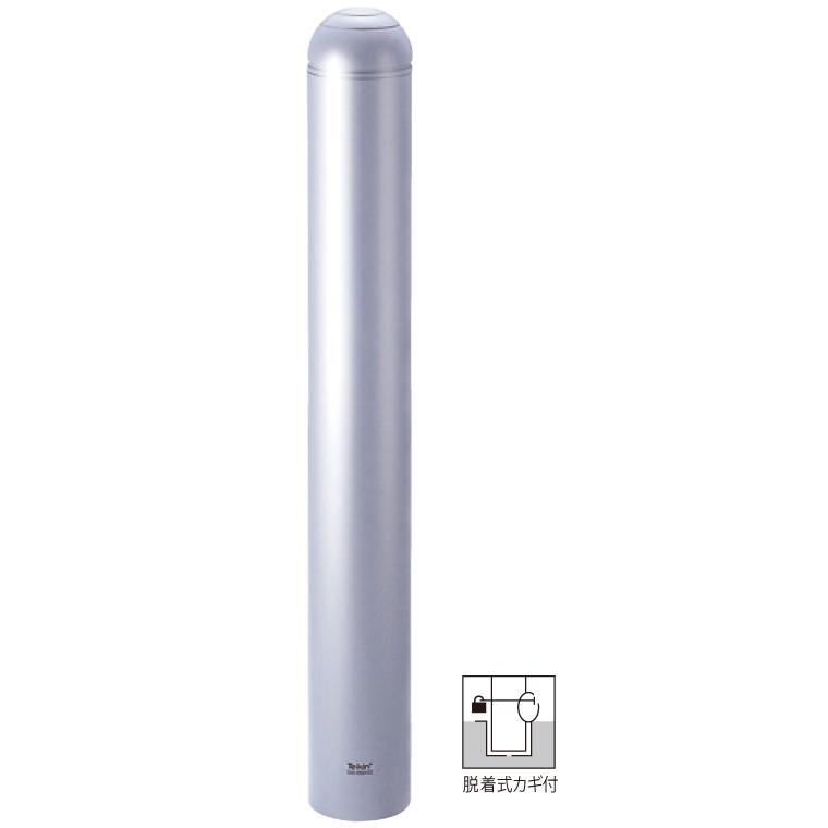 ピラー型シンプルボラード TPF-16PK φ101.6×t3.2 H850mm メタリックシルバー[※代引不可][個人宅送料別途見積]
