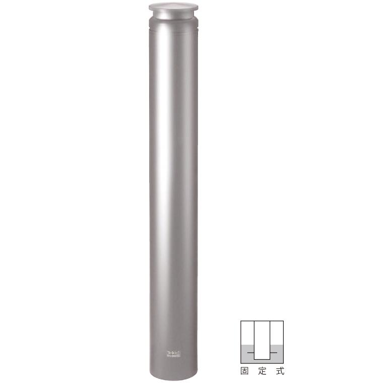 ピラー型シンプルボラード TPF-17A φ101.6×t3.2 H850mm メタリックチタン[※代引不可][個人宅送料別途見積]