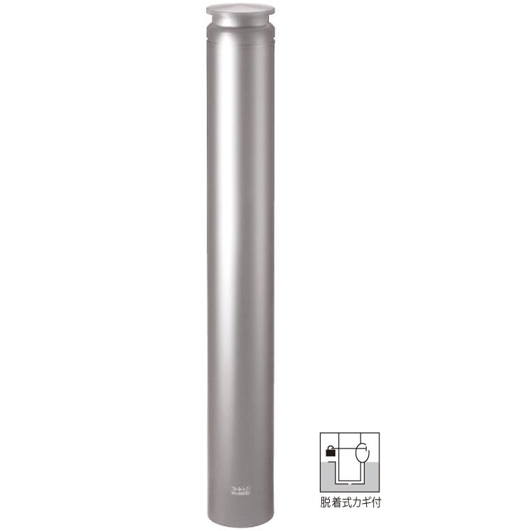 ピラー型シンプルボラード TPF-17PK φ101.6×t3.2 H850mm メタリックチタン[※代引不可][個人宅送料別途見積]