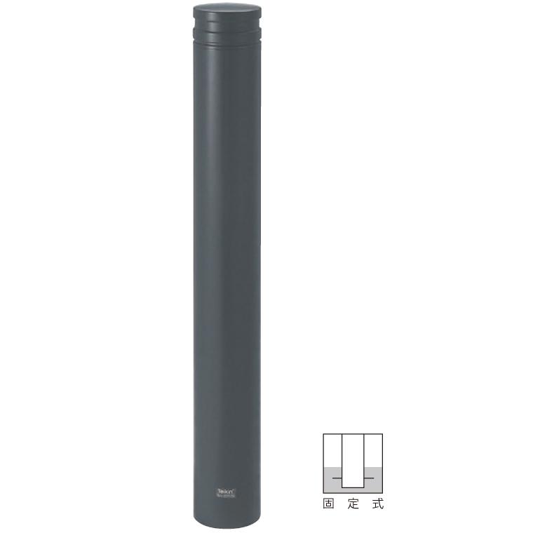 ピラー型シンプルボラード TPF-19A φ101.6×t3.2 H850mm ダークグレー[※代引不可][個人宅送料別途見積]