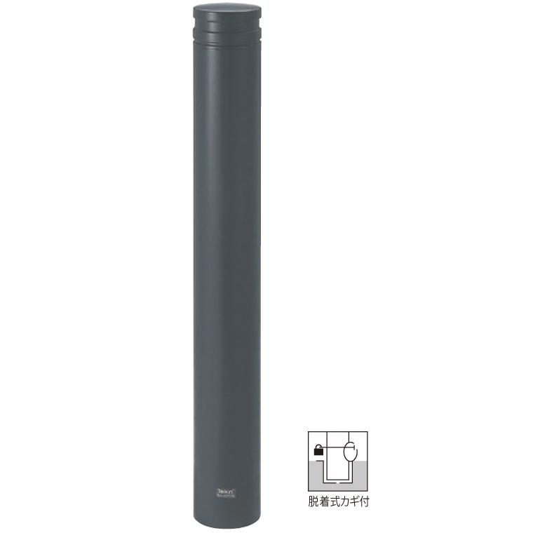 ピラー型シンプルボラード TPF-19PK φ101.6×t3.2 H850mm ダークグレー[※代引不可][個人宅送料別途見積]