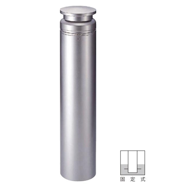 ピラー型シンプルボラード ACT-17A φ165.2×t4.5 H700mm メタリックチタン[※代引不可][個人宅送料別途見積]