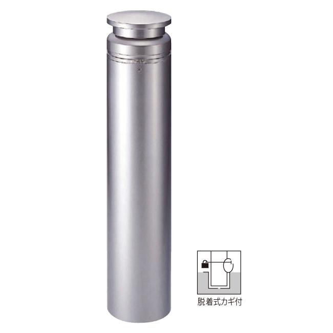ピラー型シンプルボラード ACT-17PK φ165.2×t4.5 H700mm メタリックチタン[※代引不可][個人宅送料別途見積]
