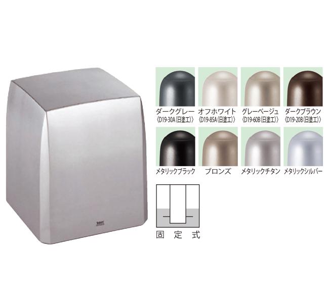 ピラー型ローボラード ACT-01A □350×H400mm メタリックシルバー[※代引不可][個人宅送料別途見積]