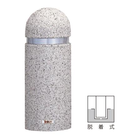 ピラー型ローボラード J58C-05 φ200×H500mm [※代引不可][個人宅送料別途見積]