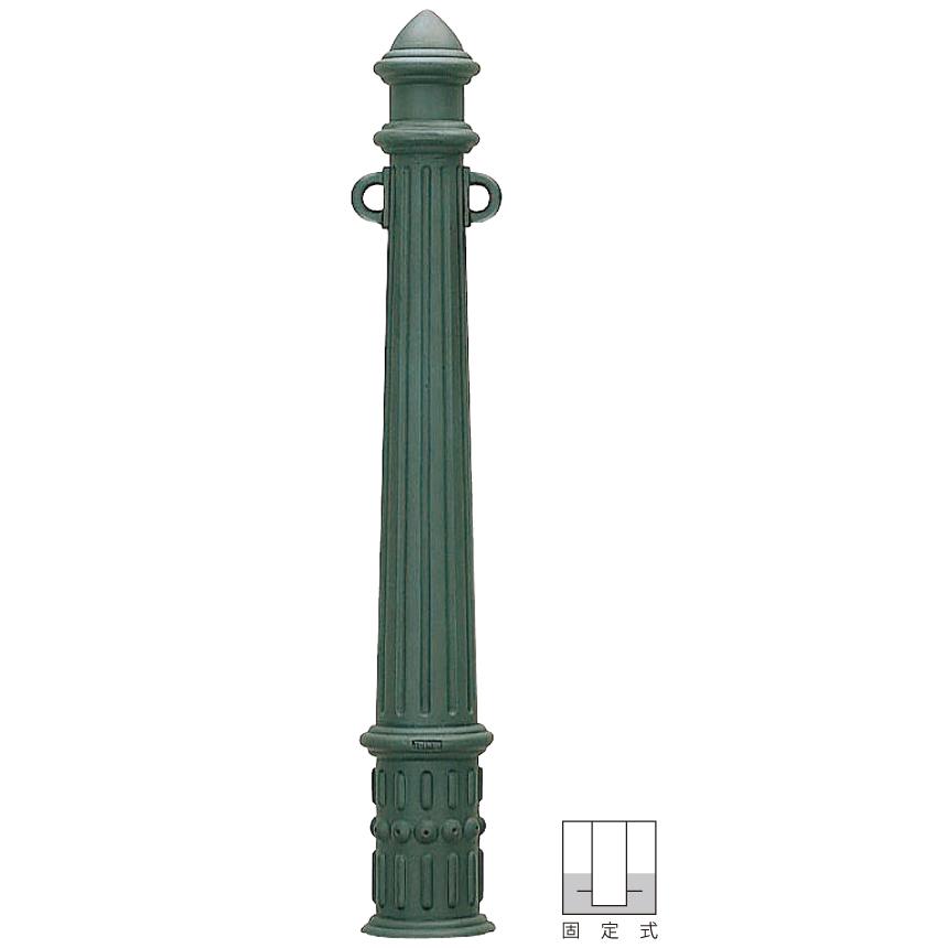 ピラー型デザインキャスト ACT-003A φ100×H850mm [※代引不可][個人宅送料別途見積]