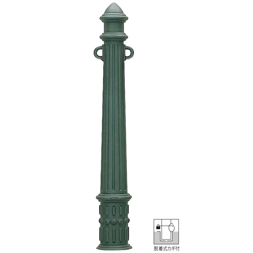 ピラー型デザインキャスト ACT-003PK φ100×H850mm [※代引不可][個人宅送料別途見積]