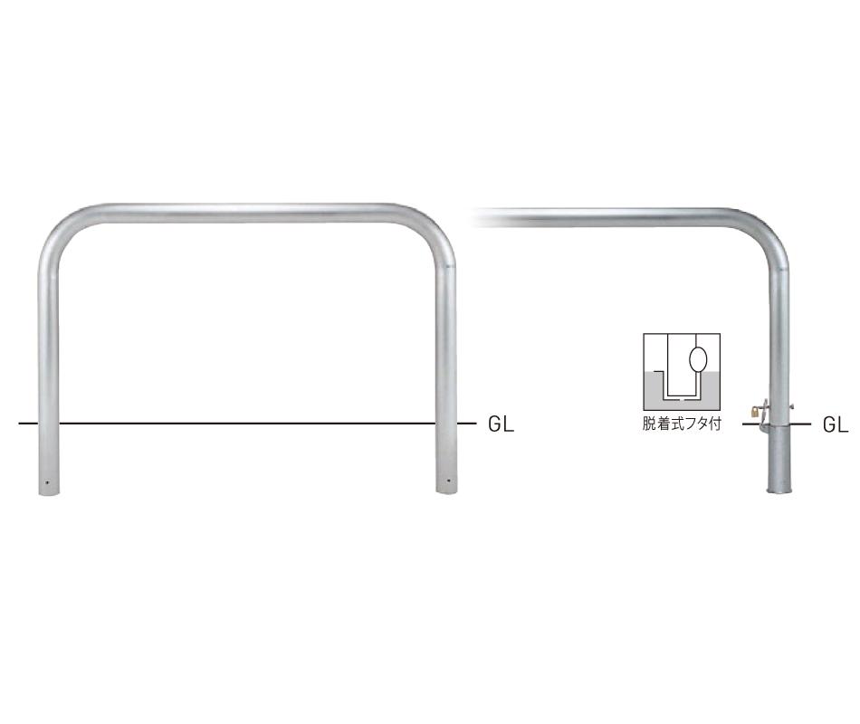 横型スタンダード(ステンレスタイプ) SY83P-15 φ76.3×t3.0 W1500×H800mm [※代引不可][個人宅送料別途見積]