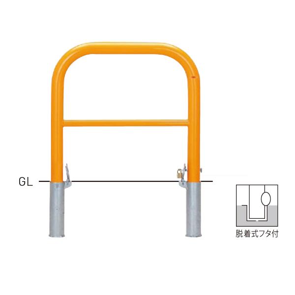 82-P3【黄】 横型スタンダード(スチールタイプ) φ60.5×t2.8 W700×H650mm [※代引不可]