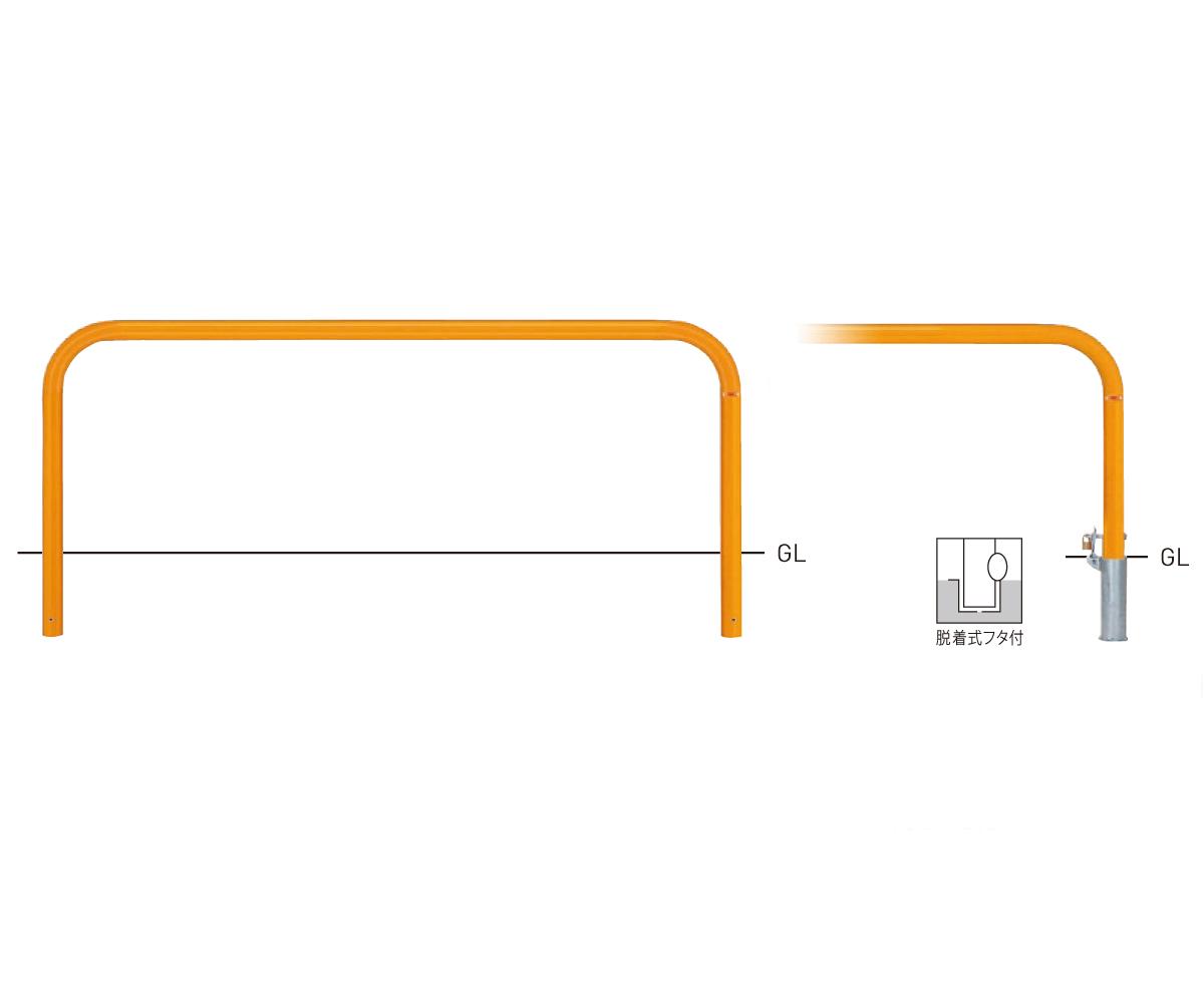 82P-20【白】 横型スタンダード(スチールタイプ) φ60.5xt2.8 W2000×H650mm [※代引不可][個人宅送料別途見積]