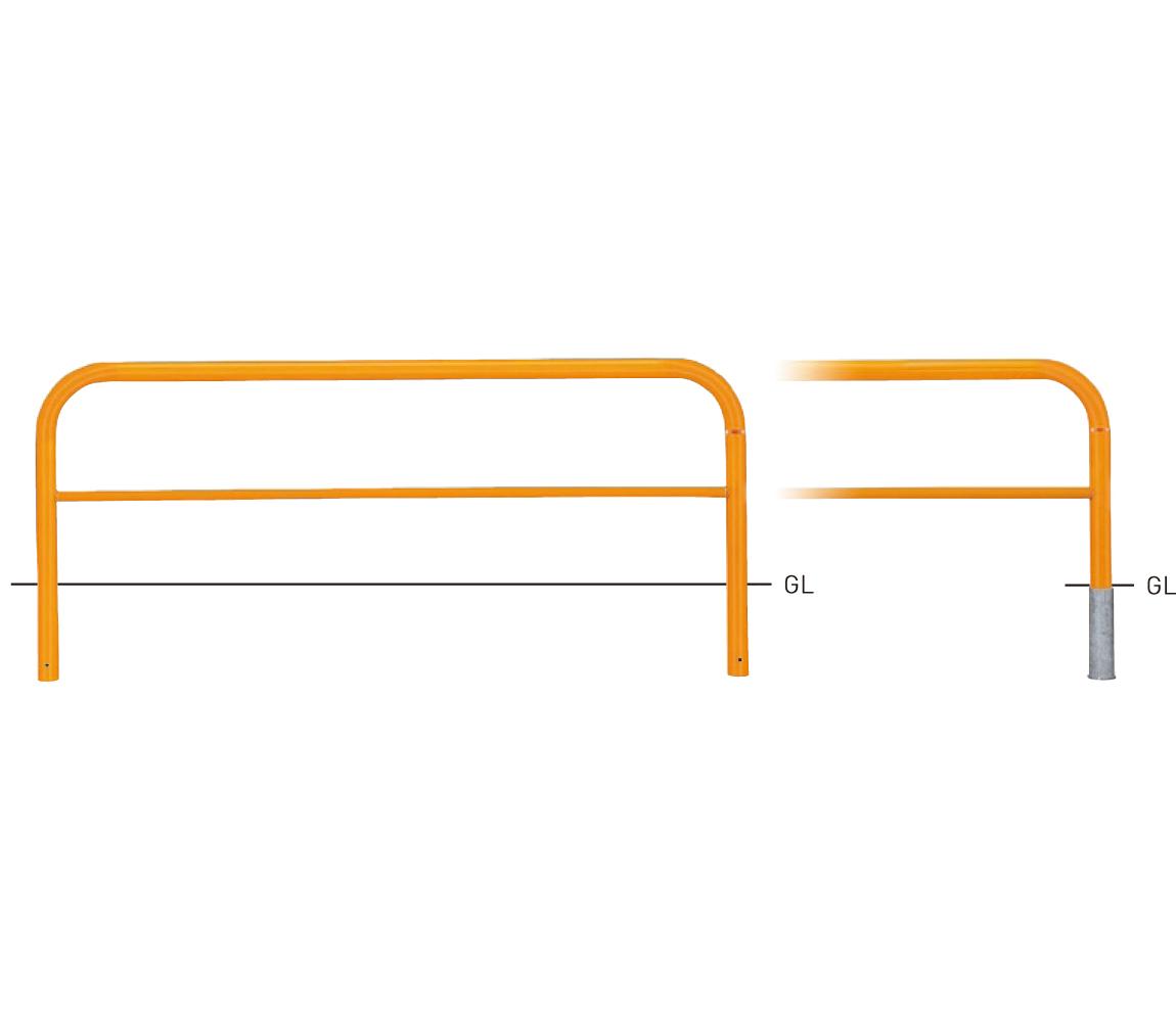 82C3-20【黄】 横型スタンダード(スチールタイプ) φ60.5×t2.8 W2000×H650mm [※代引不可][個人宅送料別途見積]