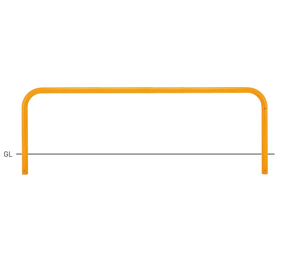 Y83A-30【黄】 横型スタンダード(スチールタイプ) φ76.3×t3.2 W3000×H800mm [※代引不可][個人宅送料別途見積]