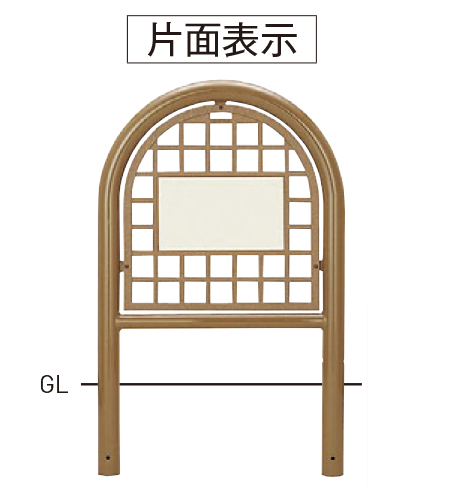 横型面格子タイプ(スチールタイプ) 82A2-MG30 φ60.5×t2.8 W600×H800mm [※代引不可][個人宅送料別途見積]