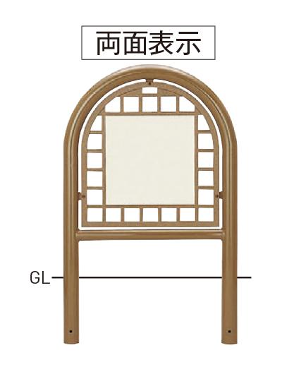 横型面格子タイプ(スチールタイプ) 82A2-MG44 φ60.5×t2.8 W600×H800mm [※代引不可][個人宅送料別途見積]